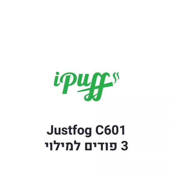 Justfog C601 3-Pack Pods פודים מילוי לג'סטפוג סי601