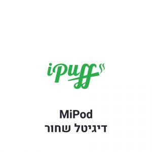 Mi-Pod Digital Black - מיפוד דיגיטל שחור