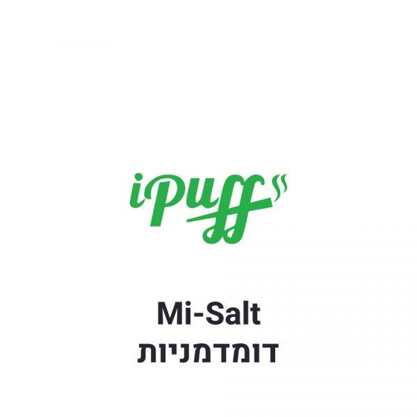 נוזל מילוי לסיגריות אלקטרוניות Smoking Vapor Mi-Salt Currant סמוקינג ווייפור דומדמניות