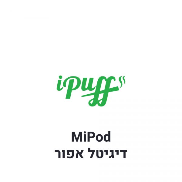 Mi-Pod Digital Gray - מי-פוד דיגיטל אפור