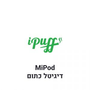 Mi-Pod Digital Orange - מי פוד דיגיטל כתום