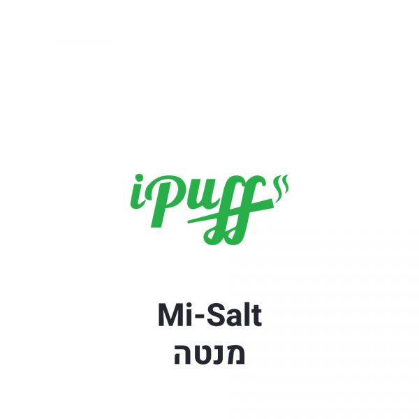 נוזלים לסיגריות אלקטרוניות - Smoking Vapor Mi-Salt Menthol סמוקינג ווייפור מי-סולט מנטה