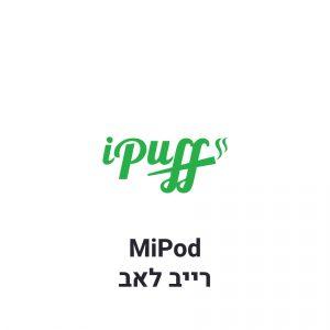Mi-Pod Rave Love - מי-פוד רייב לאב