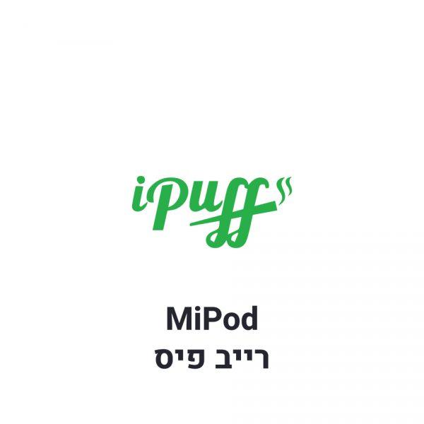 Mi-Pod Rave Peace - מי-פוד רייב פיס