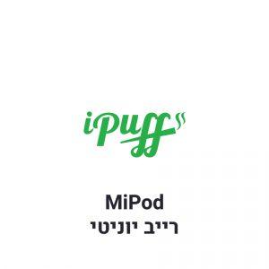 Mi-Pod Rave Unity - מיפוד רייב יוניטי
