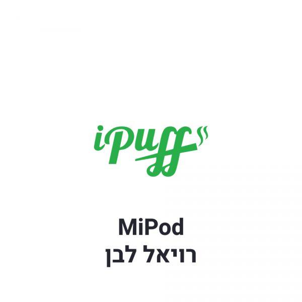 Mi-Pod Royal White - מי פוד רויאל לבן