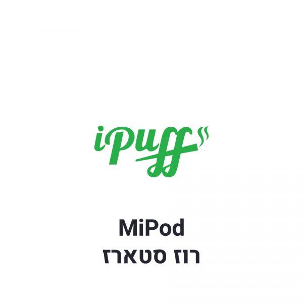 Mi-Pod Silver Rose Stars - מי פוד רוז סטארז