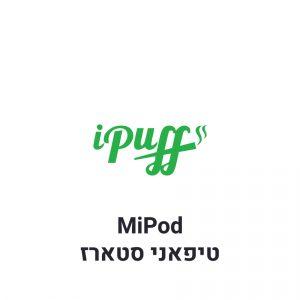 Mi-Pod Silver Tiffany Stars - מי פוד טיפאני סטארז