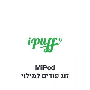 Mi-Pods זוג פודים למילוי