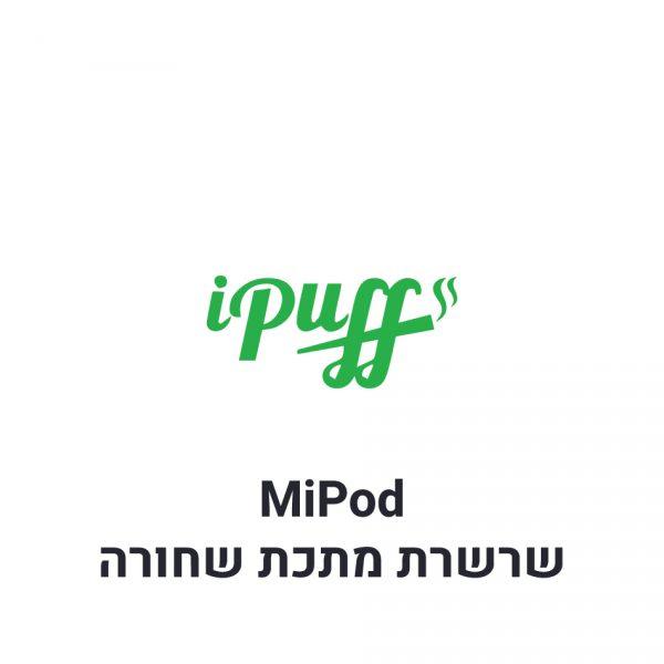 שרשרת מתכת שחורה ל-Mi Pod מיפוד