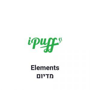 Elements נייר גלגול מדיום