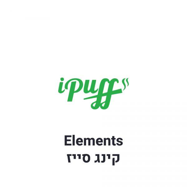 Elements נייר גלגול קינג סייז