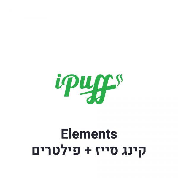 Elements נייר גלגול קינג סייז + פילטרים