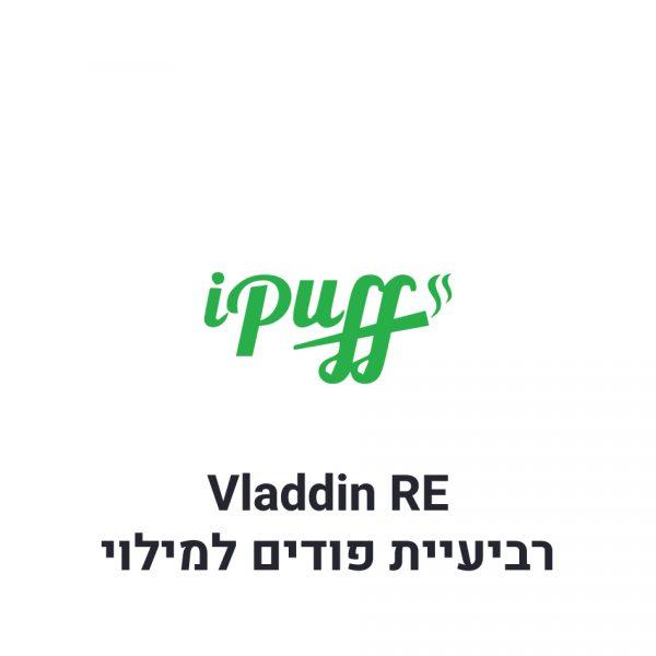 Vladdin RE Pod 4-Pack ולאדין אר-אי חבילת 4 מחסניות למילוי