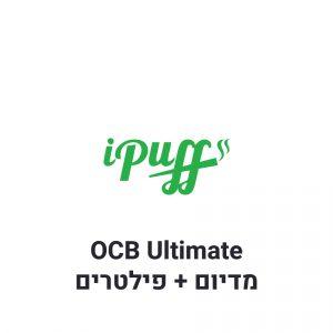 OCB Ultimate נייר גלגול מדיום + פילטרים