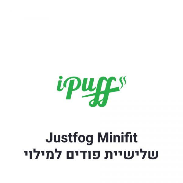 ג'סטפוג מיניפיט חבילת 3 מחסניות למילוי Justfog Minifit Pod 3-Pack
