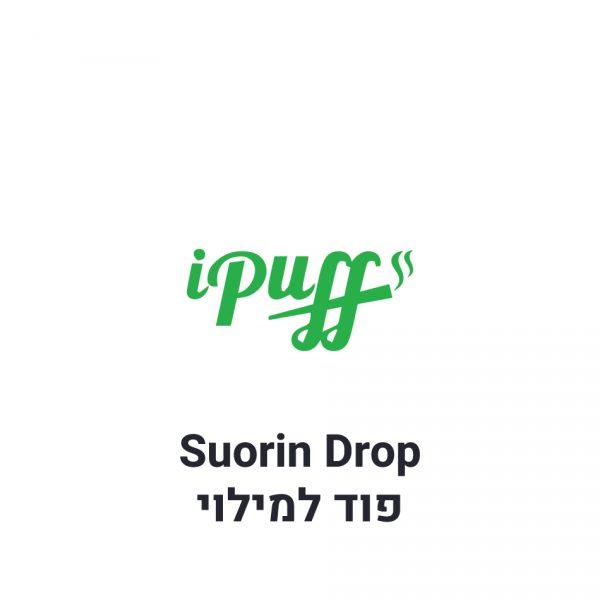Suorin Drop Pod פוד לסואורין דרופ