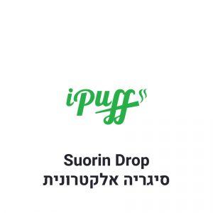 Suorin Drop סואורין דרופ