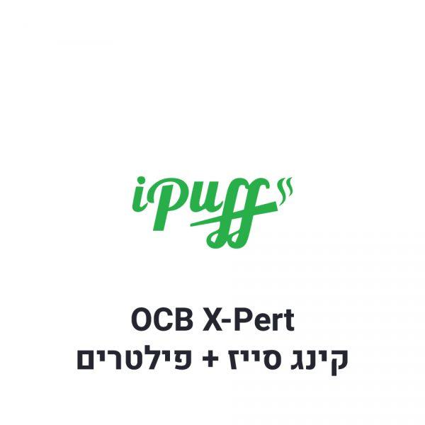 OCB X-Pert נייר גלגול קינג סייז + פילטרים