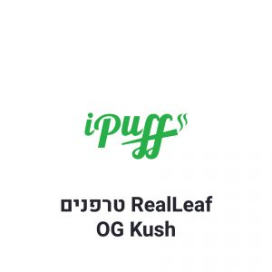 RealLeaf Og Kush תחליף טבק טרפנים