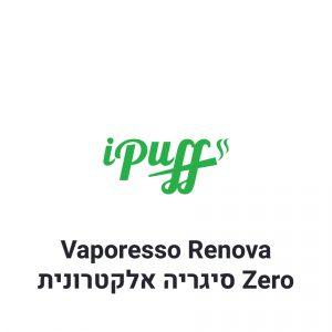 Vaporesso Renova ZERO וופורסו רינובה זירו
