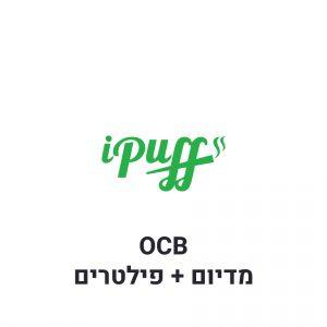 OCB נייר גלגול מדיום + פילטרים
