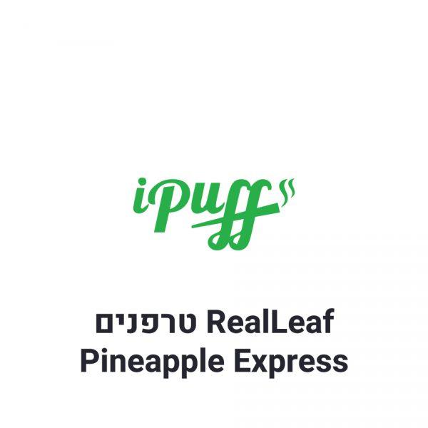 RealLeaf Pineapple Express תחליף טבק טרפנים