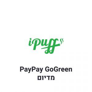 PayPay GoGreen נייר גלגול מדיום