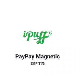 PayPay Magnetic נייר גלגול מדיום