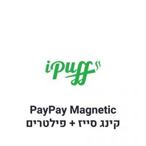 PayPay Magnetic נייר גלגול קינג סייז + פילטרים