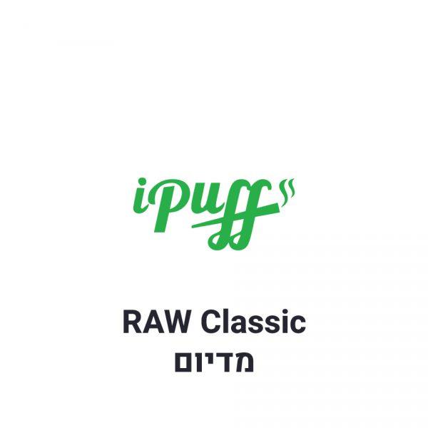 RAW Classic נייר גלגול מדיום