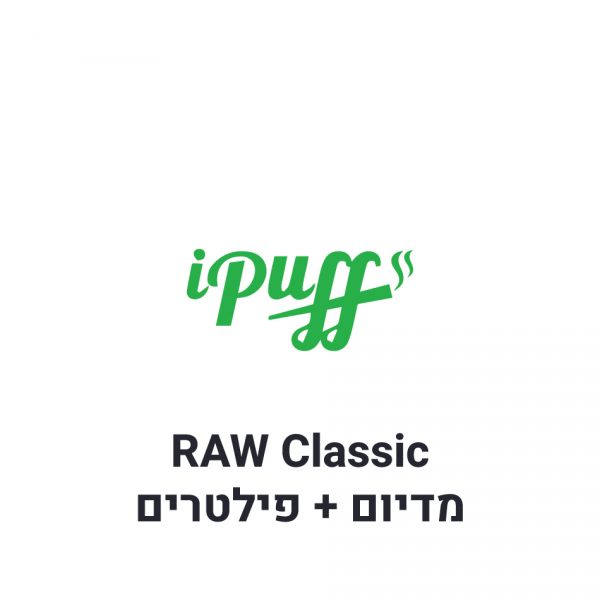 RAW Classic נייר גלגול מדיום + פילטרים