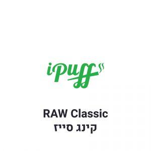 RAW Classic נייר גלגול קינג סייז