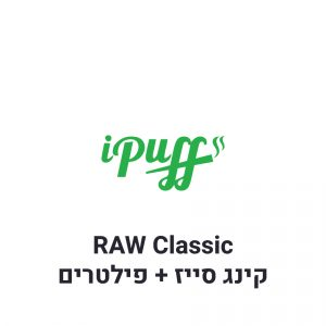 RAW Classic נייר גלגול קינג סייז + פילטרים