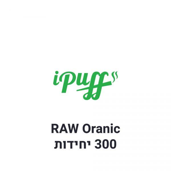 RAW Organic נייר גלגול 300 יחידות