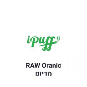 RAW Organic נייר גלגול מדיום