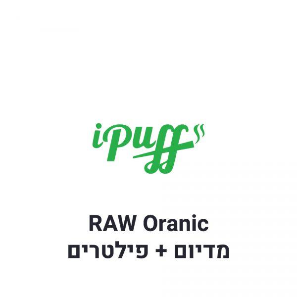 RAW Organic נייר גלגול מדיום + פילטרים