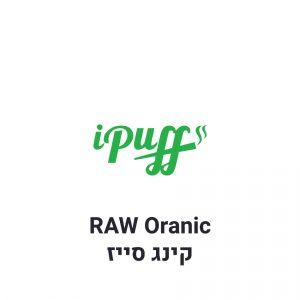 RAW Organic נייר גלגול קינג סייז