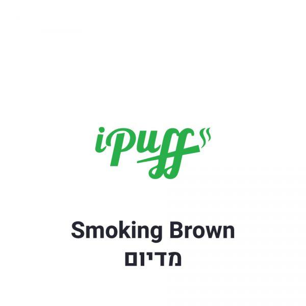 Smoking Brown נייר גלגול מדיום