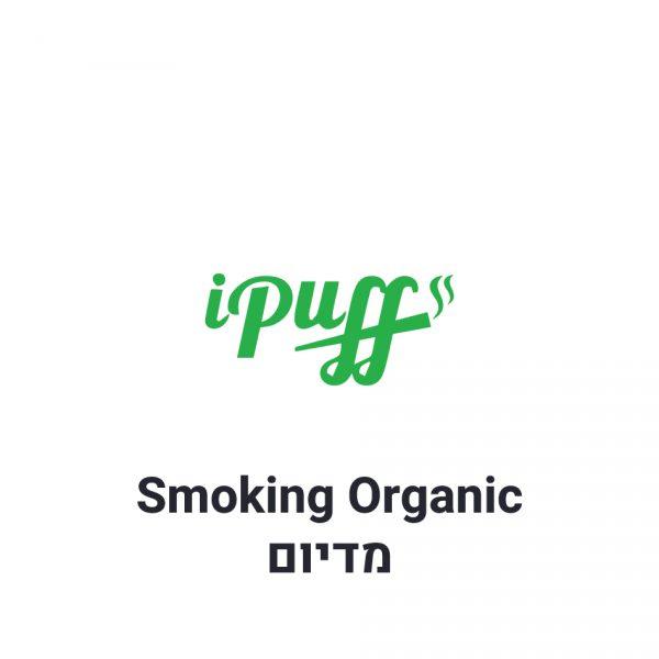 Smoking Organic נייר גלגול מדיום
