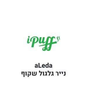 נייר גלגול aLeda - אלדה